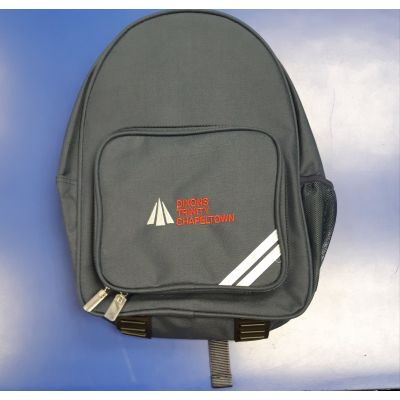 Dixons Trinity Chapeltown Primary Backpack