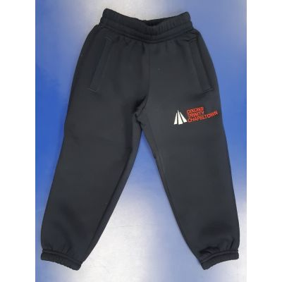 Dixons Trinity Chapeltown Primary Jogging Bottoms